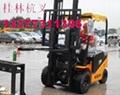 桂林杭州电动叉车 3