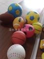 球類玩具 1