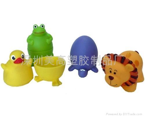浴室玩具 1