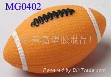 球類玩具 5