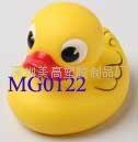 鴨子玩具 2