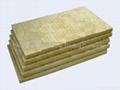 rockwool board insulation 1