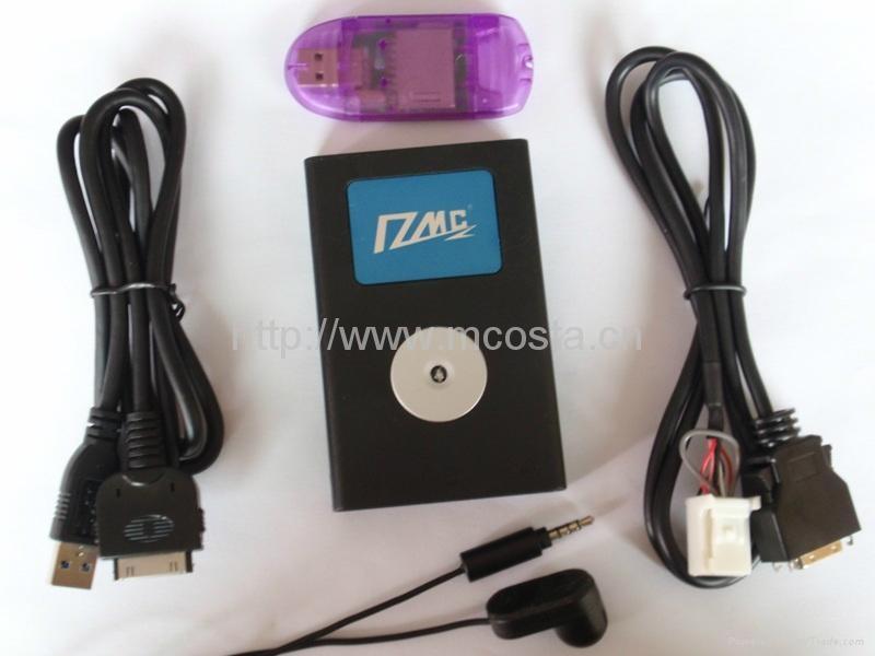 Car iPod input with USB interface 1