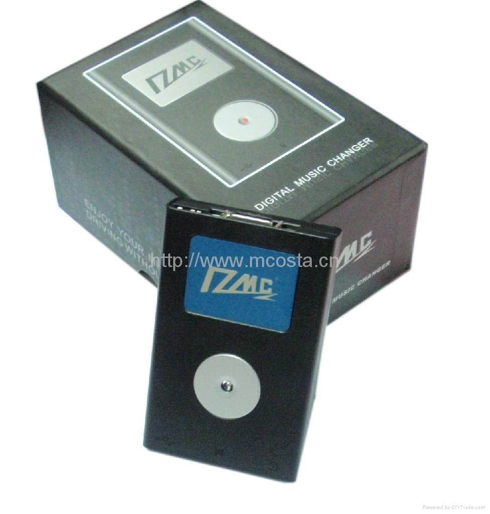 Car iPod input with USB interface 2