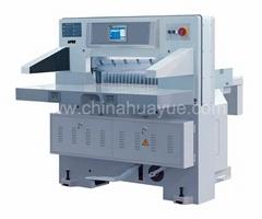 Paper Cutting Machine,Dual Hydraulic Type
