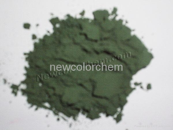 Thermochromic pigments for plastic,textile(NewColorChem) 2