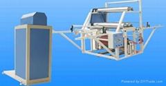 富利源新型電復合機