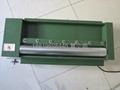 熱熔膠機 2