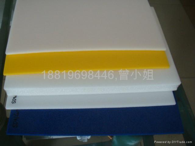珍珠棉高密度發泡機 3