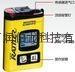 硫化氫檢測儀 1