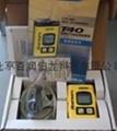 硫化氫檢測儀 3