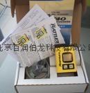 硫化氫檢測儀 4