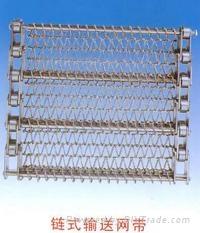 供應;不鏽鋼輸送帶,耐火輸送帶安平縣隆嘉金屬絲網廠隆嘉絲網
