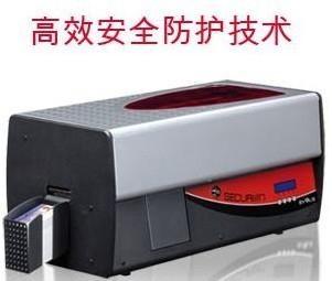 Securion防偽覆膜証卡打印機色帶清潔卡設備維修卡片防偽 1