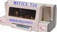 MATICA T10銀行卡打印