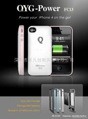 Q-Power iPhone 4外挂電池