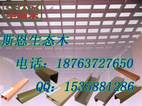 生态木塑格栅 1