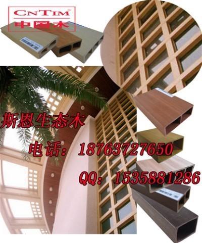 生态木塑方木 1