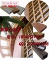 斯恩環保木塑收邊線