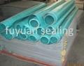 asbestos rubber sheet (asbestos gasket