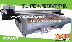 东川UV玻璃平板喷绘机