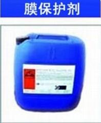 反滲透膜專用保護劑