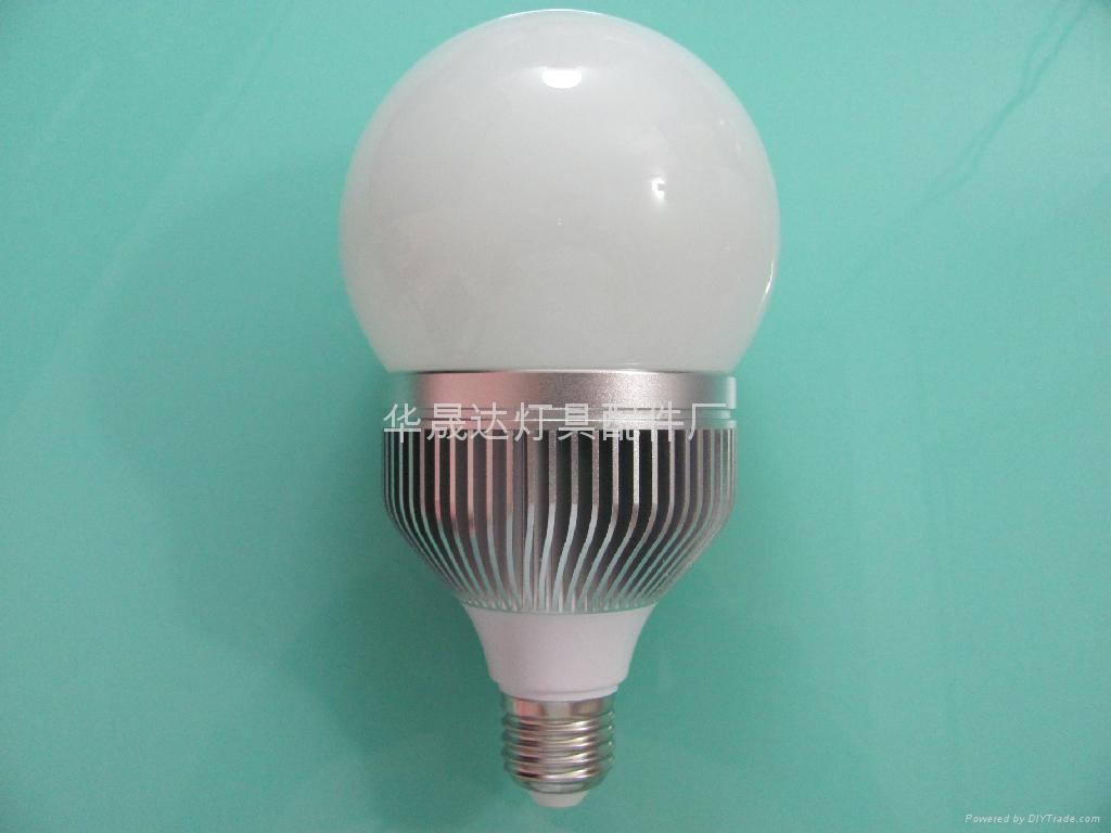G100燈罩球泡燈燈具外殼 1
