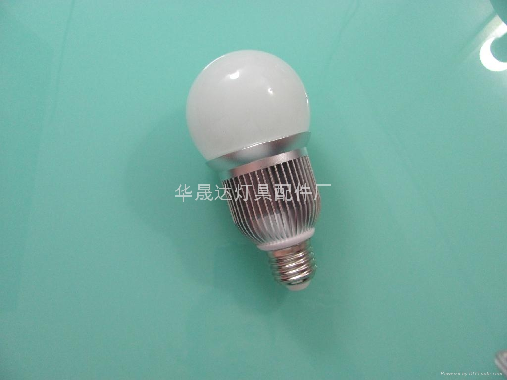 供應5WG70球泡燈外殼 1