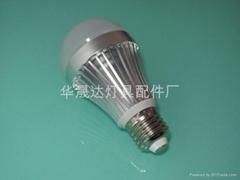 供应铝基板免锁螺丝LED灯