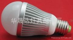 供应5W新款外壳套件球泡灯外壳