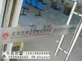 办公室厂房外墙隔热膜 5