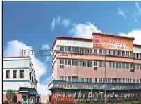 Zhejiang meiSheng Industrial Co., Ltd.