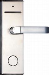 Hotel IC lock