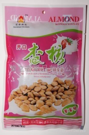 Open almond 1