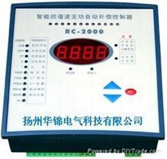 RC2000抗谐波无功补偿控制器