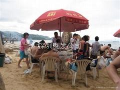 太阳伞/广告太阳伞