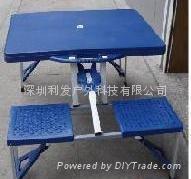 折叠桌蓝色折叠桌直销