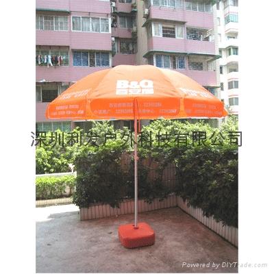 太陽傘廣告活動宣傳傘 1