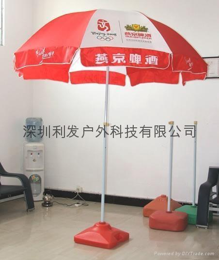 太陽傘廣告活動宣傳傘 5