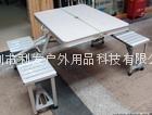 高档铝合金折叠桌