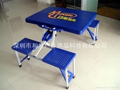 塑料折疊桌