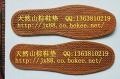 精品棕鞋垫