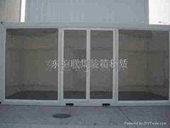 上海集裝箱展示櫃