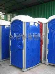 上海移動洗手間