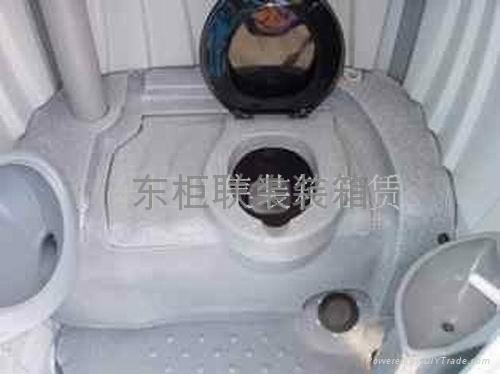 上海移動洗手間 2