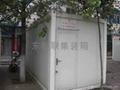 戶外住宿辦公式集裝箱 2