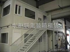 廠區辦公設備房