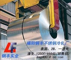 400系列不锈钢压延钢带