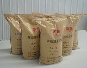 聚烯烴阻燃劑 1