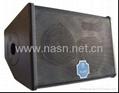 OBAMA Series Loudspeaker